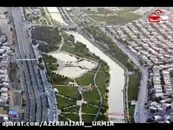 یاشاسین اورمیه قلب آذربایجان