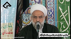 ساسان شیخی