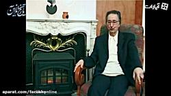 Abolhassan Bani Sadr - Kheshte Kham - گف...