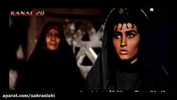 Sahra Elahi یا حسین یا عشق