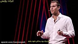 سخنرانی تد TED - بسیار شنیدنی و انگیزشی