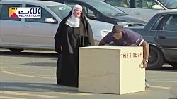 دوربین مخفی بامزه راهبه قدرتمند!!