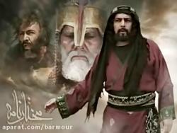 Mokhtarnameh soundtrack