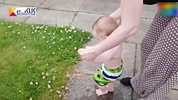واکنش خنده دار بچه ها نسبت به لمس چمن