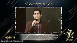 ایرانمجری: سید مسعود هاشمی برنامه تلویزیونی مجری بشو