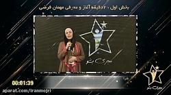 ایرانمجری: مدینه مظفر زاده برنامه تلویزیونی مجری بشو