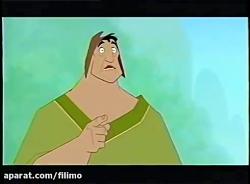 آنونس انیمیشن زندگی جدید امپراطور