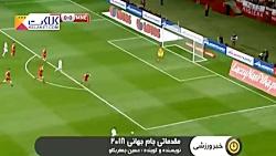 مقدماتی جام جهانی؛صعود...
