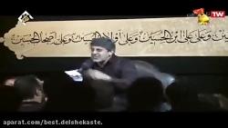 روضه سوزناک علی اکبر-گفت این تو هستی همجا ریخته ای! محمد رضا طاهری شب عاشورا