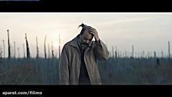 آنونس فیلم سینمایی اروند