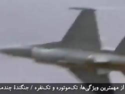 پنج جنگنده قدرتمند آمریکا و روسیه