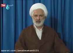 حجت الاسلام صابرانصاری-امربه معروف ونهی از منکر
