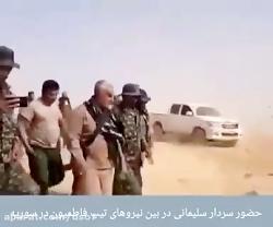 حضور سردار سلیمانی در کنار مدافعان تیپ فاطمیون در سوریه