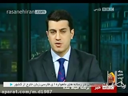 فیلم آنچه کارشناس بی بی سی در مورد جنگنده قاهر 313 گفت