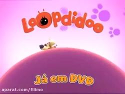 آنونس انیمیشن لوپ دیدو