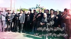 کانون فرهنگی و هنری ثار...