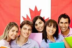 تحصیل در کانادا ، تحصیل در آمریکا ، ویزای تحصیلی کانادا