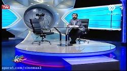فصل جدید قسمت چهارم برنامه سینما دو 20 مهر 96