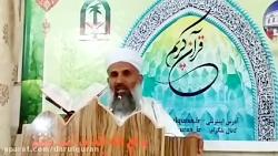 پیام تسلیت مولانا اسحا...