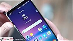 معرفی و برسی ال جی وی 30 , مشخصات و ویژگیهای ال جی وی 30 , LG V30