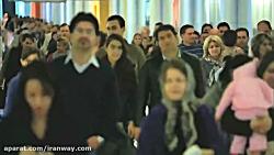 سیستم ردیابی چمدن ها در فرودگاه دبی