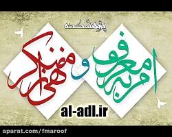 لازم ترین علم در بیان حضرت علی ع