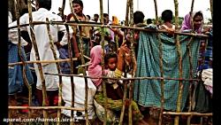 """Mianmar 2017: شعر میانمار"""" گوشه ای از فاجعه انسانی برما"""