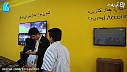 قدرت نمایی ایرانسل در تلکام