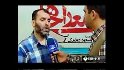 فیلم جدید مسعود ده نمکی (معراجی ها)