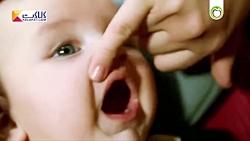 مراقبت های زمان رویش اولین دندان کودک