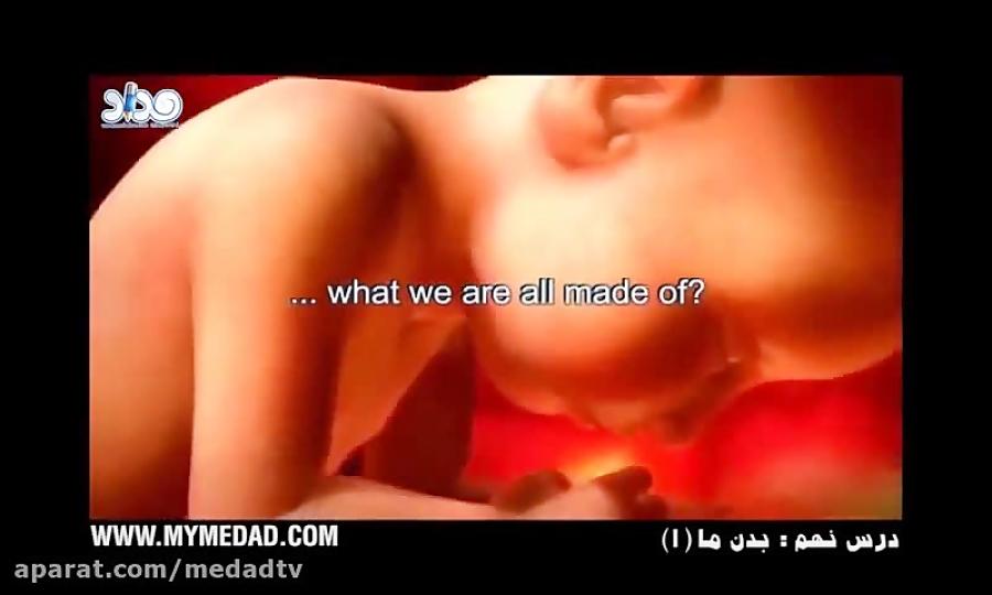 بدن-ما-تدریس-موسسه-مداد