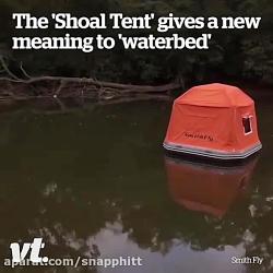 چادر مسافرتی که می تواند روی آب شناور بماند!