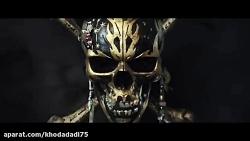 دزدان دریایی کارائیب2017...