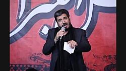 مداحی و روضه خوانی زیبای استاد حاج حسین نقی لو_طشت گذاری مسجد حضرت ابوالفضل زنج