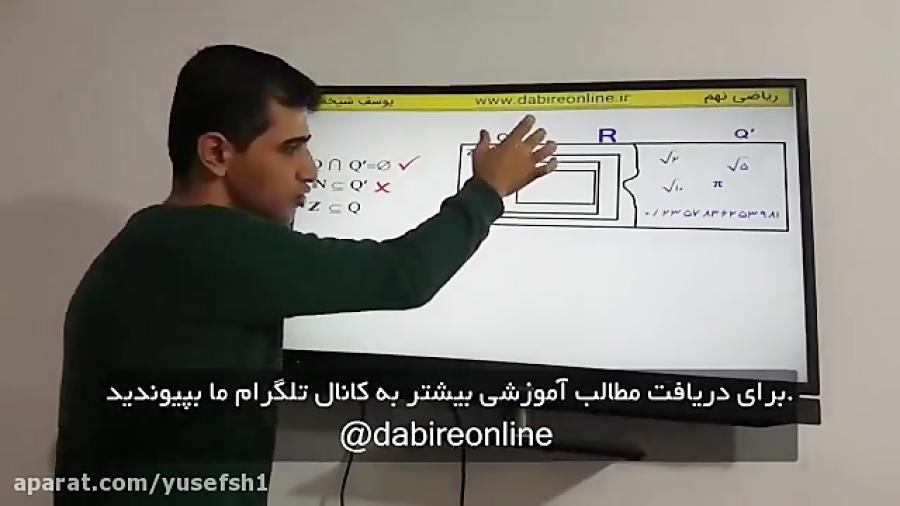 تقریب-زدن-و-خطای-محاسبه-تمرین