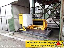 بالابر کشنده و وینچ و جرثقیل پرقدرت کمپانی هوچز فرانسه