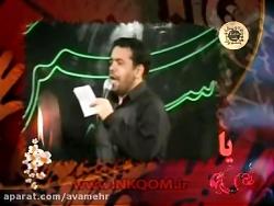 تنهای تنها رسیده از راه دختر زهرا-اربعین85-کریمی