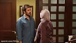 نقطه کور، یک عاشقانه ناآرام از هانیه توسلی و محمدرضا فروتن