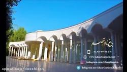 دوشیزه - www.dooshizeh.com