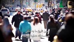 مستند ما و فرازمینی ها - برخورد نزدیک