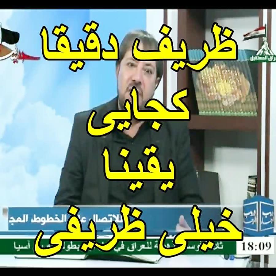 ابوعلی شیبانی ظریف، ایران، آمریکا، توافق هسته، پیشگویی ابوعلی شیبانی،