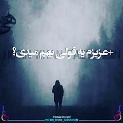 javad_izeh