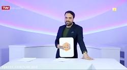 معرفی آتروپات در شبکه ن...