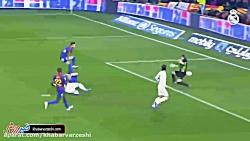 بهترین گل های رئال مادرید در جام حذفی اسپانیا