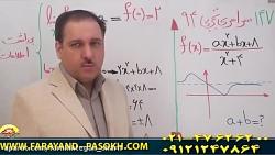 بهترین و برترین استاد ر...