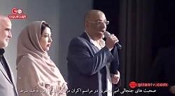 صحبت های جنجالی امیر جعفری در مقابل معاون دادستان تهران
