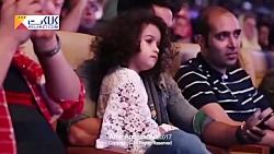 حضور جالب و احساسی دختر محسن یگانه در کنسرت پدرش