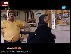 فیلم طنز ایرانی المشنگ...