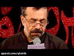 مداحی حاج محمد کریمی به مناسبت اربعین حسینی