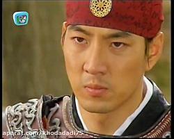 سریال جومونگ قسمت 45شبک...